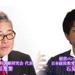 '14 5/11(日)【時間経営の発想を変える】第4回 石原明先生+稲葉繁先生コラボセミナーが開催されます