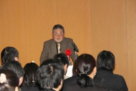 IPSG包括歯科医療研究会代表、稲葉繁の記念講演