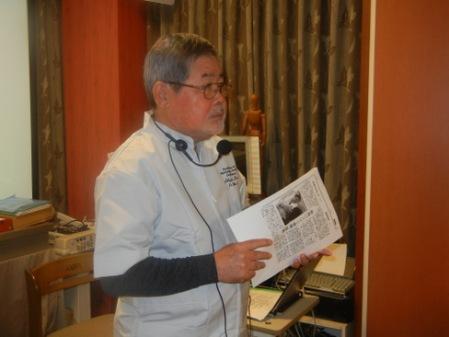 「顎関節症の診断と治療」セミナー 稲葉繁先生