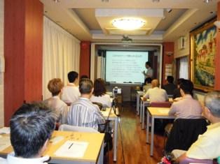 鷲沢直也先生セミナー開催