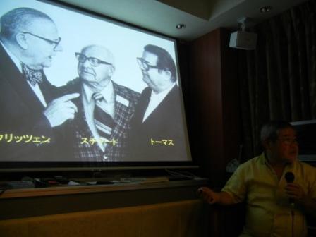 稲葉先生はこの3人、ラウリツェン、チャールスEスチュアート、ピーターKトーマス、の巨匠から直接一次情報を得ています。