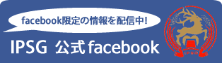 IPSG facebook