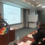 (株)コサカ新春講演会 「自費率向上の鍵 予防補綴のすすめ」