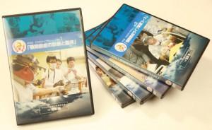 IPSG DVDライブラリ