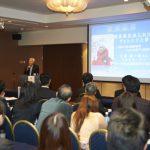IPSG Scientific Meeting 2014 レポート 〜三浦雄一郎さん特別講演〜