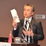 IPSG Scientific Meeting 2014 レポート⑤IPSG会長 飯塚 能成先生
