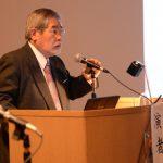 IPSG Scientific Meeting 2015 レポート③  IPSG代表 稲葉繁先生『わたしの臨床50年を振り返って』