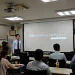 '18 11/3,4 (土,日) 〜西日本豪雨災害チャリティーセミナー〜 基礎から学ぶ咬合・パーシャルデンチャー 2days 開催されます