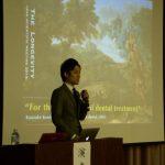 '16 12/18(日) IPSG Scientific Meeting2016「The Longevity」~ 学術大会 開催されました①