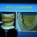 '18 4/14,15(土,日)『顎関節症ライブ実習コース ~咬合からのアプローチ~』開催されました②